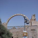 HaHurda Arch
